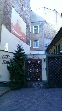 Staryi Krakiv Hotel