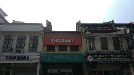 Khizanat