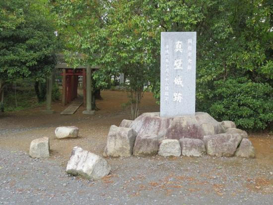 Makabe Castle Ruins