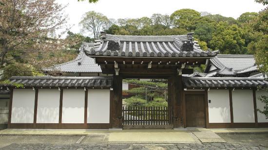 Gekkyin Temple