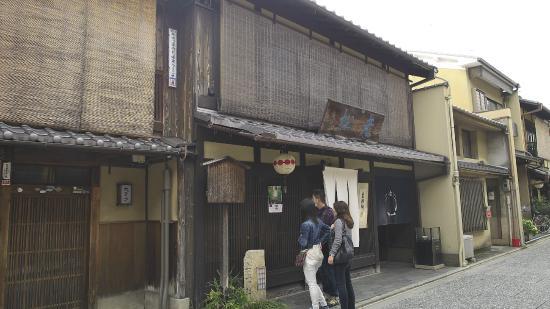 Oimatsu Kitano