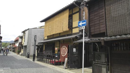 Matsuhiro, Kamishichiken