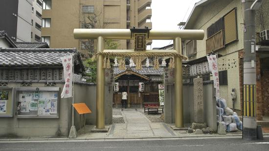Mikane Shrine