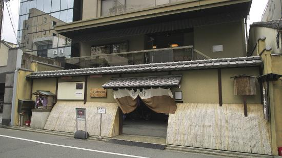 Onishi Seiwemon Museum