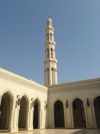 Exterior Picture Of Sultan Qaboos Grand Mosque Muscat