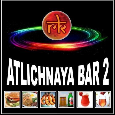 Atlichnaya Bar 2