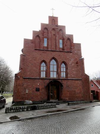 Кафедральный Свято-Георгиевский морской собор Балтийского флота