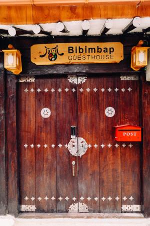Bibimbap Guesthouse