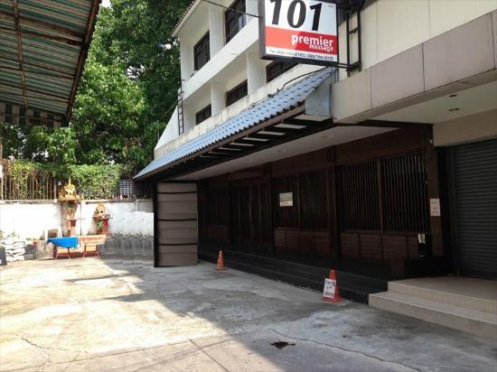Kashiwaya Ryokan: 入り口