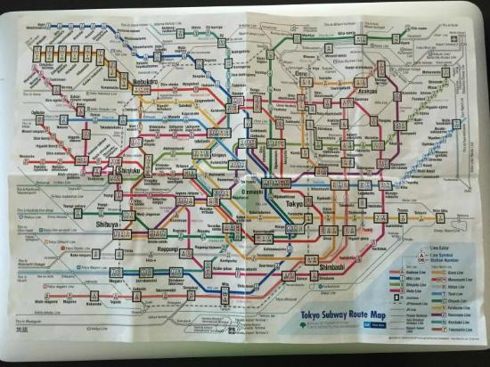 Tokyo Metro 2019 All You Need to Know BEFORE You Go with s