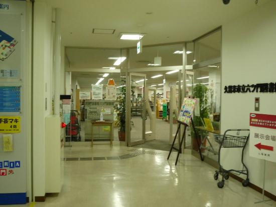 Mutsumon Library