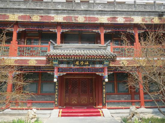 Han's Royal Garden Hotel : main building