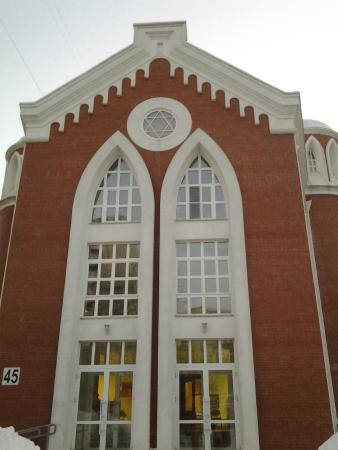 Синагога в Хабаровске
