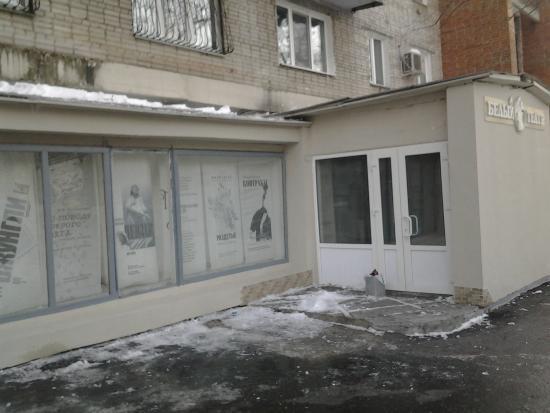 Bely Teatr Theatre Organization