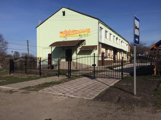 Zinkiv, أوكرانيا: готель Валентина