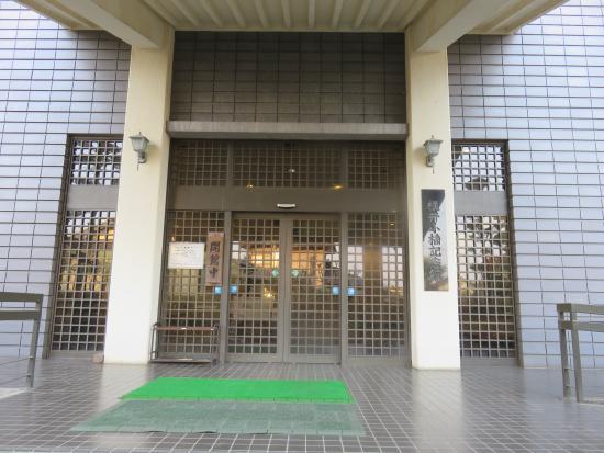 Yokoishonan Memorial Museum