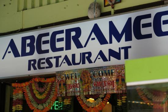 Abirami Restaurant