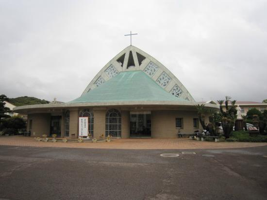 ‪Shiroyama Catholic Church‬