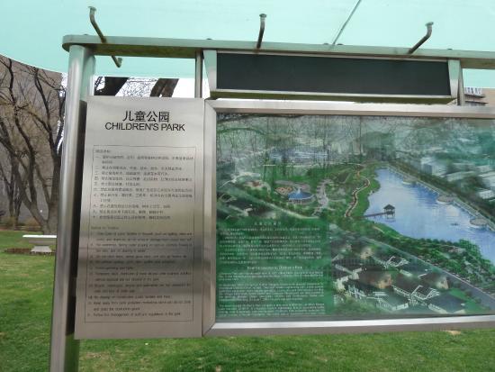 Dalian Children Park : 公園看板
