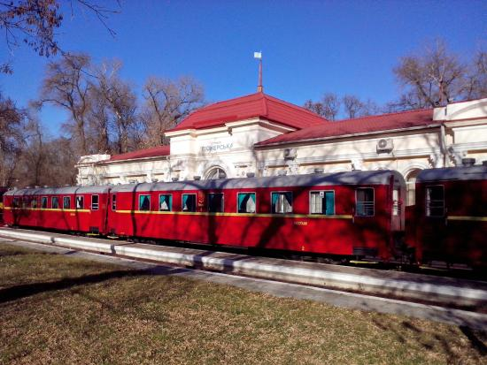 Dnipropetrovsk Children Railways