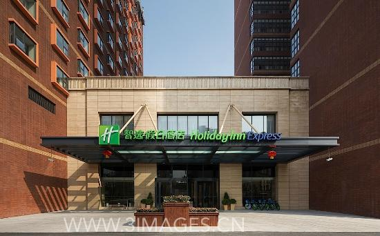 Holiday Inn Express Shanghai New Jinqiao
