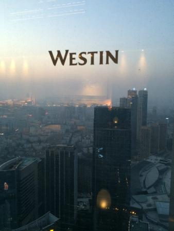 The Westin Qingdao: view of the executive lounge