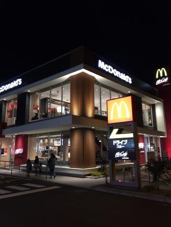 McDonald's Mimamisunamachi