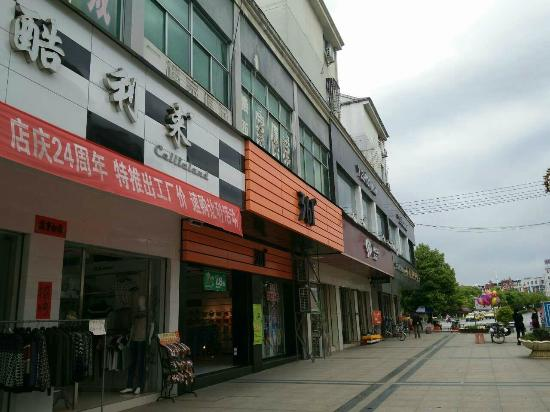 Last-minute-Hotels in Pingxiang