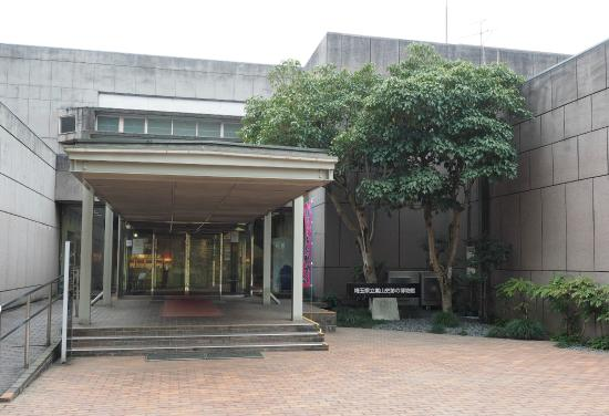 Saitama Prefecture Historical Museum of Ranzan