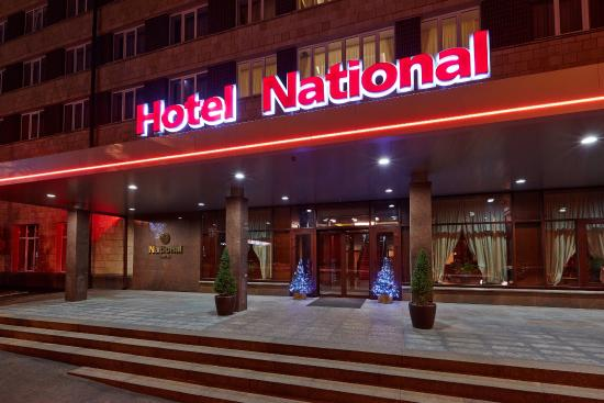 Photo of Hotel National Kharkiv