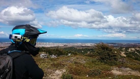 Patagonia MTB Trails