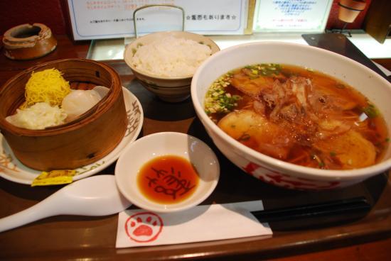 Chinese Cuisine Fukufuku