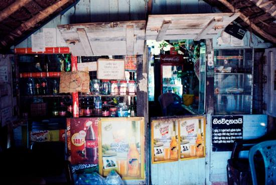 Thaththa's tea shop