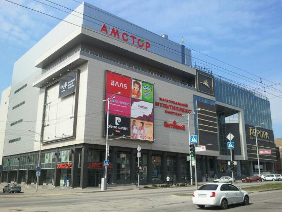 ‪Avrora Shopping Mall‬