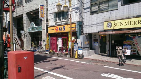 Matsuya, Ikegami
