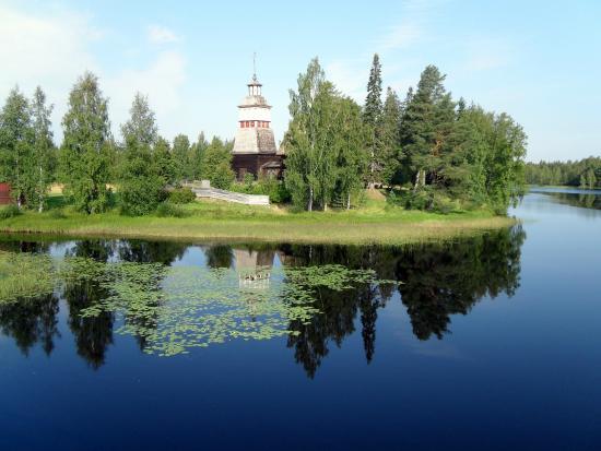 Petajavesi, Finlandiya: beautiful location