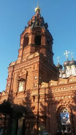 Church of the Image of the Savior