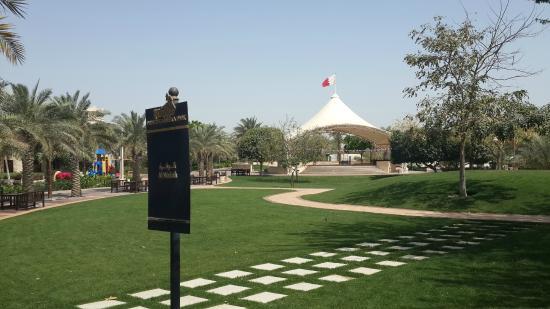 Awali, Bahrain: Princess Sabeeka Park