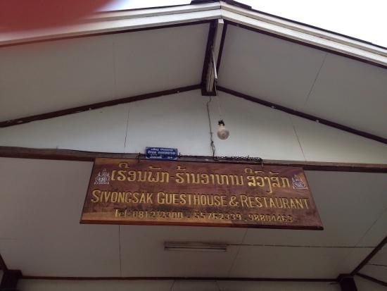 Photo of Sivong Sack Pakbeng