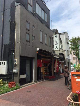 Kamata Torikyu Honten