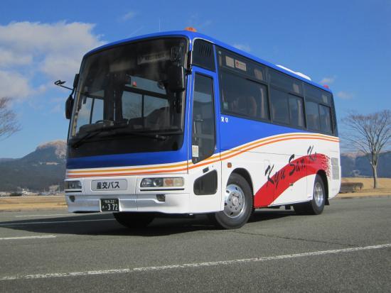 Aso Tourist Bus