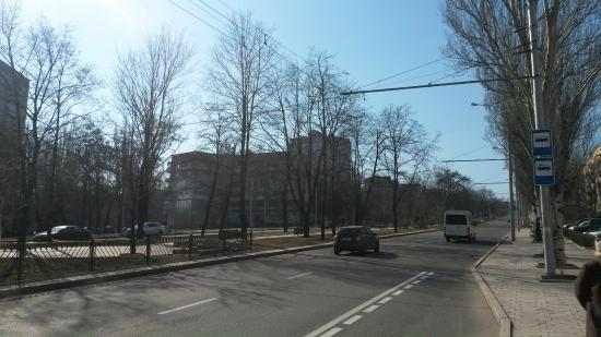 Ramada Donetsk: Вид налево