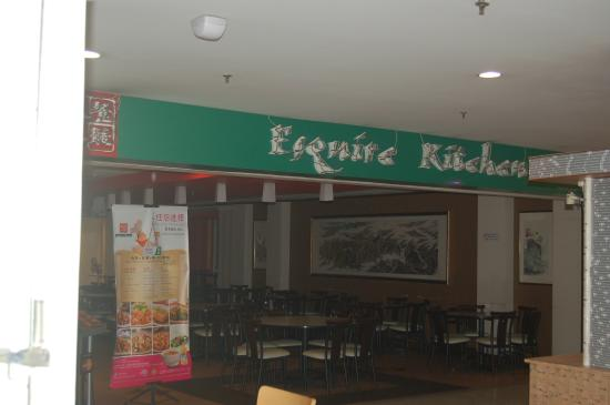 The Esquire Kitchen