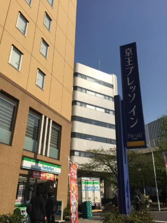 Keio Presso Inn Kayabacho: 外観