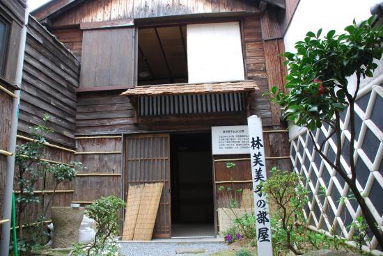 Onomichi Hayashi Fumiko Memorial Hall (Old Hayashi Fumiko's House)