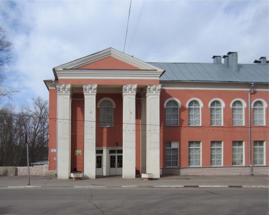 Fakel Cultural Center