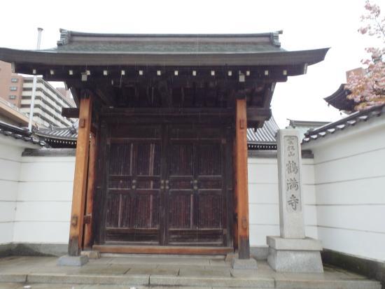 Kakumanji Temple