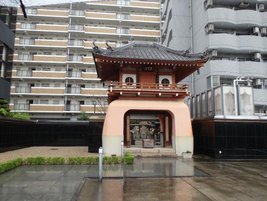 Shotokuji Temple