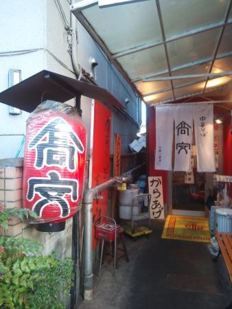 Takayasu : 少し奥まっている入口