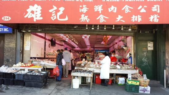 A food and fish market on canal st picture of chinatown for Chinatown fish market